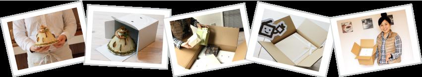 ケーキ箱の宅配・配送用ダンボールhacobo!〜ハコボー!〜シリーズはぴったり設計で緩衝材不要!