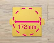紙トレーに入るホールケーキのサイズ説明