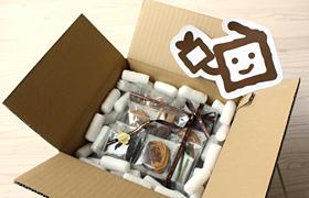ロールケーキ箱とケーキ箱宅配・輸送箱ダンボールとのコラボ画像03