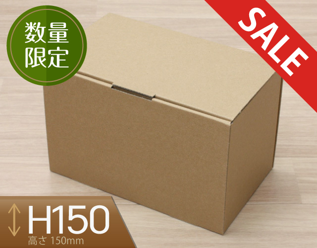 UNIクラフトロールケーキ箱H150