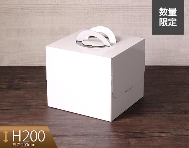白ムジデコ箱6号H200