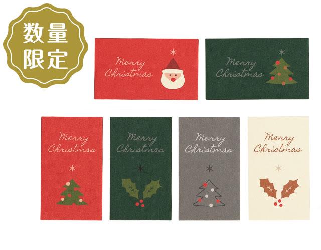 クリスマスシール 35×59mm(5×5片)
