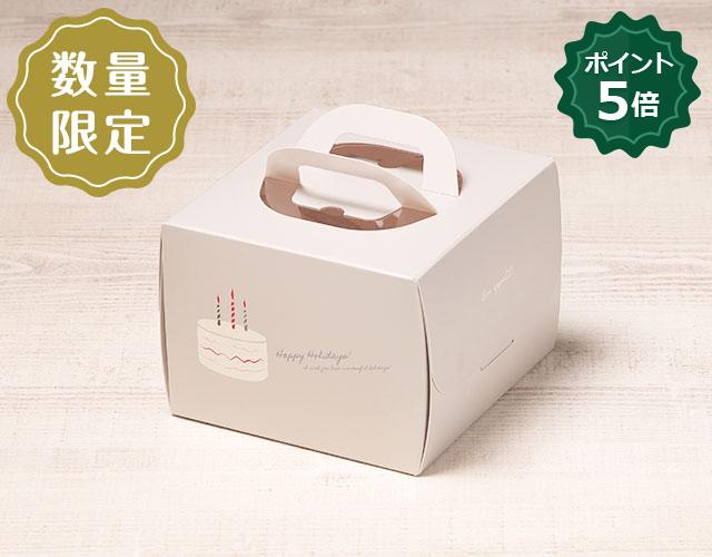 nwグレーデコ箱5号H150(保冷剤スペース付)