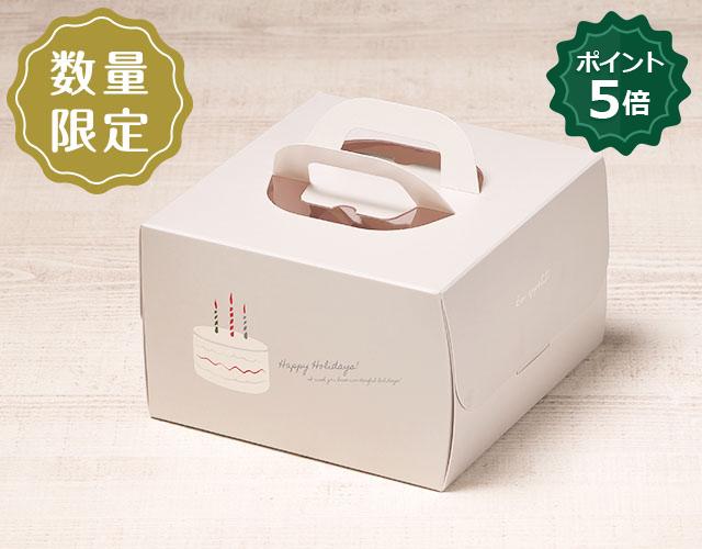 nwグレーデコ箱6号H150(保冷剤スペース付)