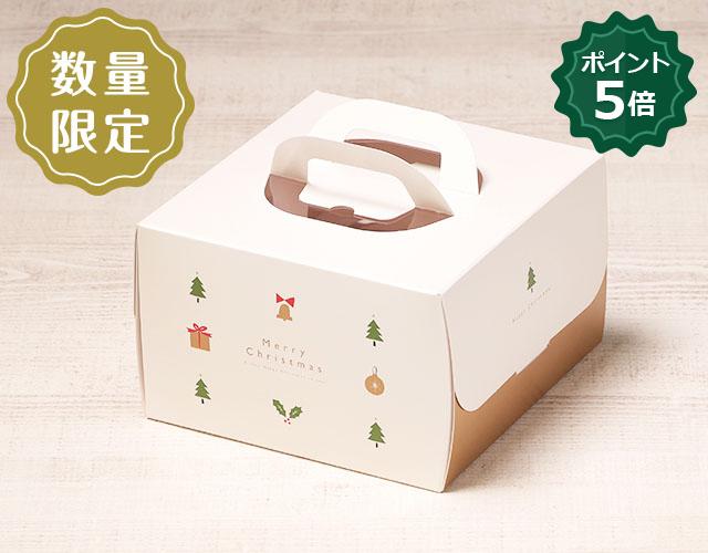 nwクリスマスデコ箱6号H150(保冷剤スペース付)