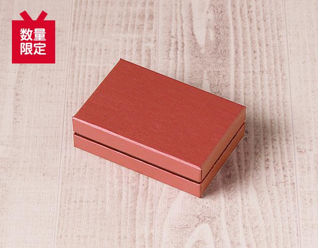 コンビAケース 1136(6仕切) レッド