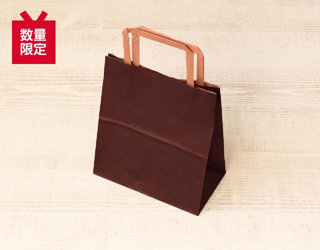 紙袋 H平181 ショコラ