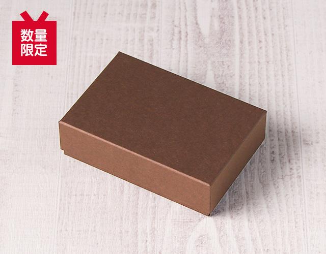 フェザーケース 1263(6仕切) ブラウン