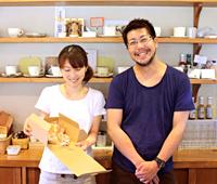 「slow cafe」〜すろうかふぇ〜