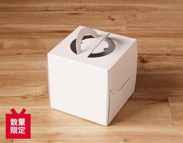 白ムジデコ箱4号H150